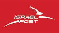 2019-israel-Post-logo
